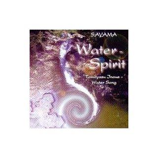 Sayama - Water Spirit