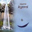 Sayama - Kyorei - Klang der Leere